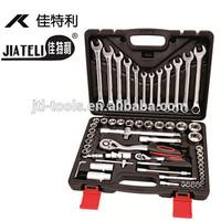"61pcs 1/4"",1/2"" Drive Socket Set, professional bicycle repairing tool set"