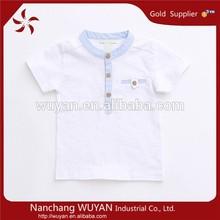 Organic cotton baby plain white t-shirt