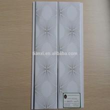 hot sale plastic decorative Pvc wall panel