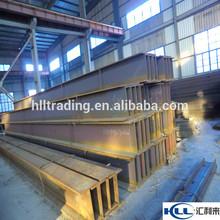 competitive Q235,SS400,S235JR Steel H Beam salled fr oil, chemival equipment