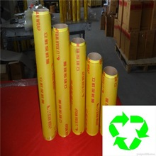 recycled plastic packaging Household & Hotel used food wrap pvc cling film