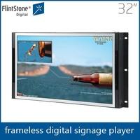 Flintstone 32 inch LCD TV advertising display, video screen digital totem, sales promotion advertisement signboard