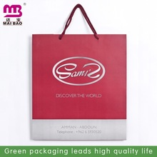 no pollution grocery paper trolley bag with customized logo