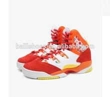 2014 fashion design basketball shoes Waterproof Trail Running Shoe