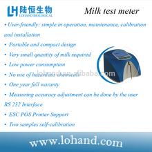 Two samples self-calibration portable milk fat testing machine