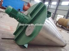 DSH Series Double Screw Cone mixer for fertilizer