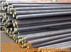 Hot Rolled Carbon Steel Round Bar S45C