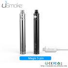 uSmoke Original Design Micro 5 Pin Megis Battery