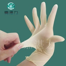 Safety Health Care Product Protective Disposable Latex Gloves