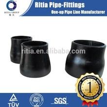 Carbon steel reducer(ANSI,JIS,DIN,GB standard)