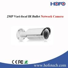 Hikvision 2Megapixel camera IP ,IR 2.8-12mm Varifocal lens IP66 Network Camera