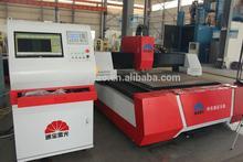 500W laser cut stainless stee,laser cutting equipment