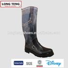 Fashionable cowboy ladies lostland wholesale rubber rain boot wholesale
