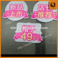 Digital Printing 5mm self adhesive foam board for promotion