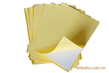 Wholesale self adhesive pvc sheet for photo album from China