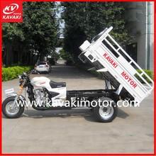 New Design Best Price 3 Wheel Motorcycles 150cc For Uzbekistan