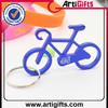 Custom metal bicycle bottle opener keychains promotion