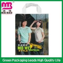 most popular product branded eco hoist bag promotional shopping bag