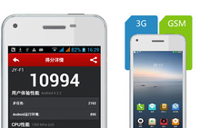 Trading & supplier of china products jiayu f1 smart phone china brand phone