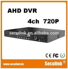 4 , 8 & 16 CHANNELs D1 DVR CCTV SYSTEM,cctv video recorders,h.264 cctv 4ch dvr cms free software