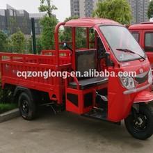 chongqing zonlon cargo tricycle /cabin tricycle /3 wheeler