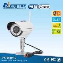 H.264 6mm lens 20 M IR-distance BNC output and NVR wifi outdoor ip camera