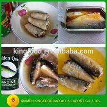 Season sardines wholesale 125g/155g/425g