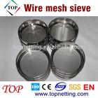 Stainless Steel Standard Test Sieve/Vibrating Sieve/Wire Mesh Sieve