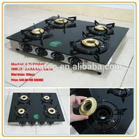 LPG Gas stove 4 burners/LPG burner super flame for India