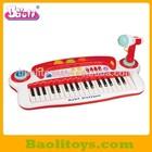 37Key Multi-function electronic organ keyboard