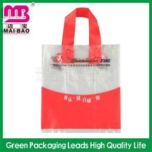 harmless material environment protect shopping bag
