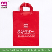 huge discount fashion beautiful plastic shopping bag for packing