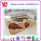 2015 New Design Mosque Luxury Pattern Shaggy Carpet