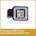 sport armband case for ipod nano 6
