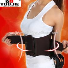 tourmaline magnetic self-heating brown waist slimming belt
