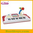 Multi-function Electronic Organ keyboard