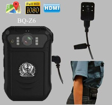 Body worn camera with GPS Locator ,PTT button, Playback Audio Speaker, HDMI output, wall charger