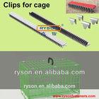 M88 RYSON Bird Cage Clip fasteners