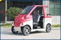 Venda quente chinês 2 assentos preço baixo mini carro elétrico
