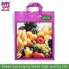 colorful custom heavy duty plastic shopping bag for shopping