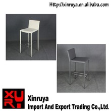Simple and fashionable bar chair