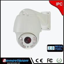 Pan Tilt IP camera P2P,Audio,Alarm,50M IR ONVIF 2MP PTZ Dome Security Camera CCTV