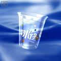 Pp u200y-t 7oz 200ml transparente- de plástico desechables taza