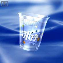 U200Y-T PP 7oz 200ml transparent plastic - disposable cup