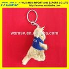 5cm keychain kangaroo toy/5cm plush keychain/best keychain manufacturer