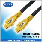 PREMIUM HDMI CABLE 4.1 For PSP3000 XBOX 360