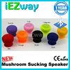 2015 hot promotion mushroom portable wireless mini bluetooth speaker