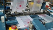 New plastic bag manufacturing machine/nylon bag making machines/machine make garbage plastic bags