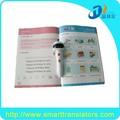 قارئ الكتاب 5 لغات 3 dc011 القلم للأطفال