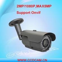 1080P 2.0MP ip cameras waterproof network ip photo camera max 5.0mp